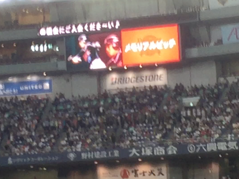 2015年5月3日 オリックス 対 福岡ソフトバンク OSAKA CLASSIC 2015