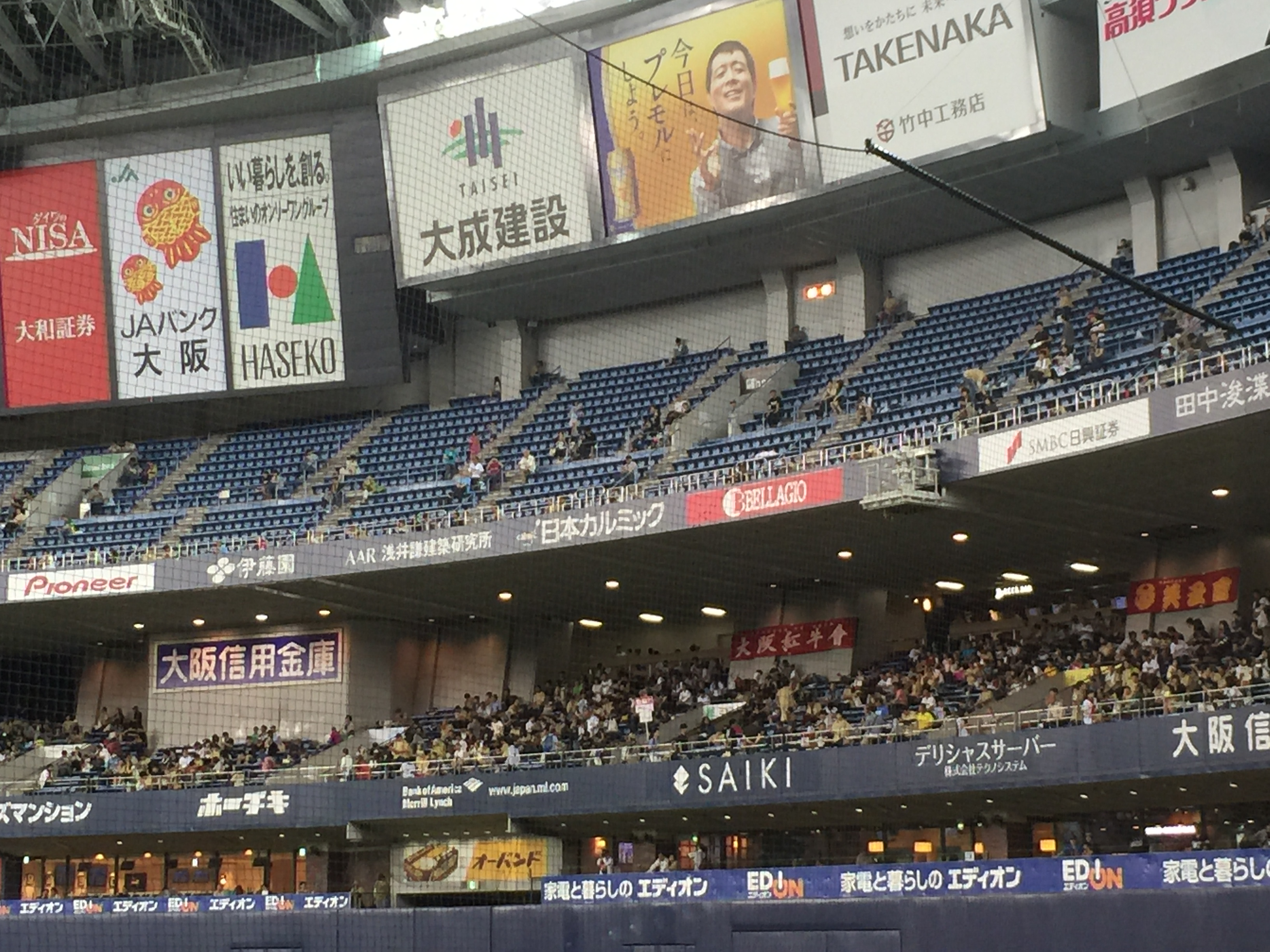 2015年5月24日 オリックス 対 千葉ロッテ 西完封