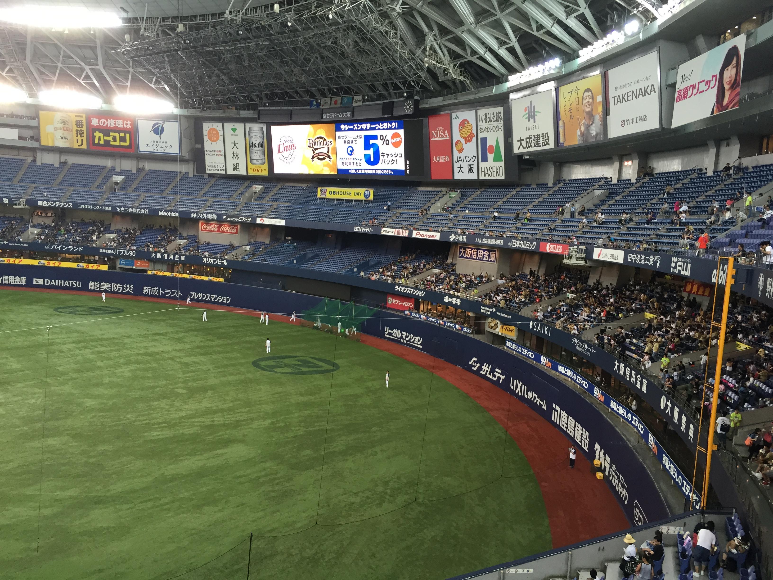2015年7月20日 オリックス 対 埼玉西武 第4回 ファンクラブデー