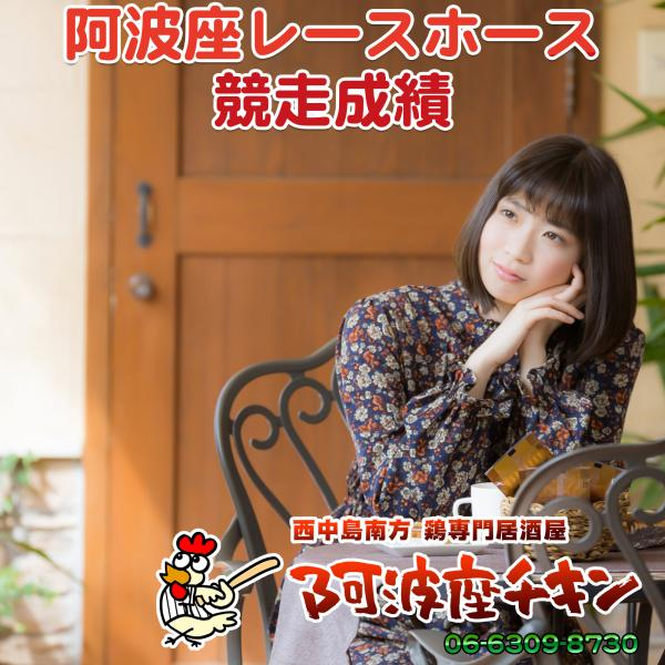 2019/07/14 JRA(日本中央競馬会) 競走成績