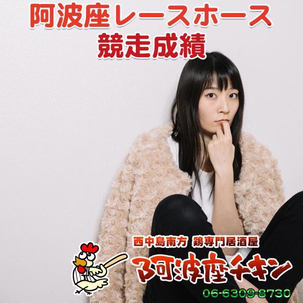 2019/07/21 JRA(日本中央競馬会) 競走成績