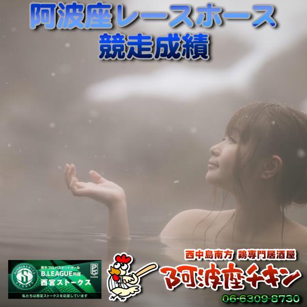 2019/10/26 JRA(日本中央競馬会) 競走成績