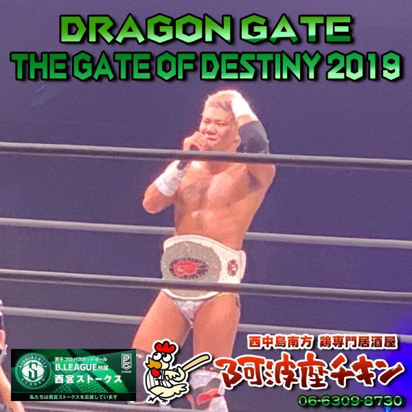 THE GATE OF DESTINY 2019 エディオンアリーナ大阪