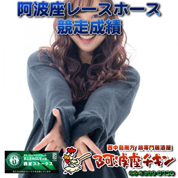 2019/11/10 JRA(日本中央競馬会) 競走成績