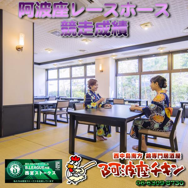 2019/11/17 JRA(日本中央競馬会) 競走成績