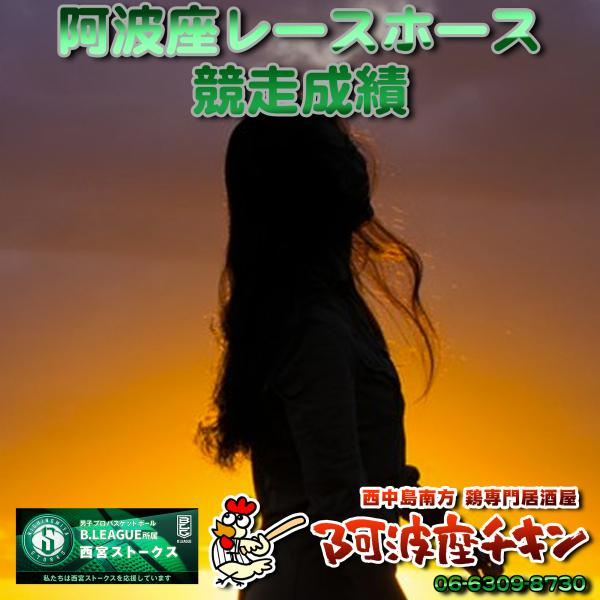 2019/12/07 JRA(日本中央競馬会) 競走成績