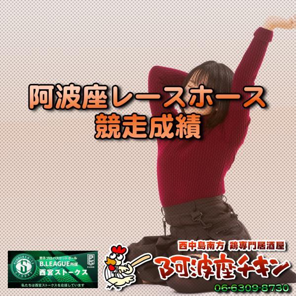 2020/05/24 JRA(日本中央競馬会) 競走成績(ミステリオーソ)(ディープインラヴ)(リーガルクラン)