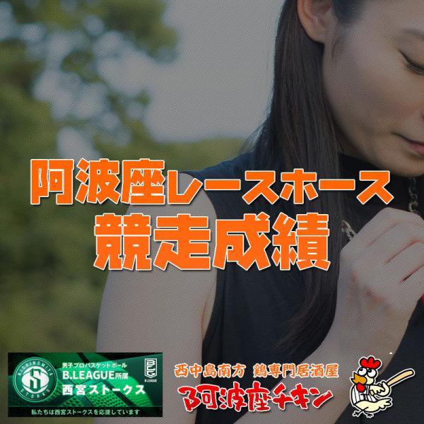 2020/06/06 JRA(日本中央競馬会) 競走成績(ジェネティクス)(アメリカンウェイク)
