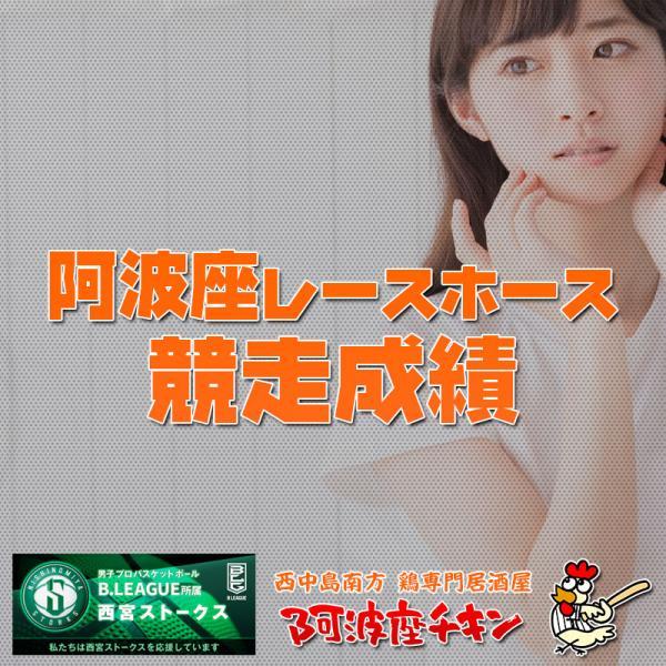 2020/06/13 JRA(日本中央競馬会) 競走成績(グリッサード)(モルトルバート)(スターリーソング)