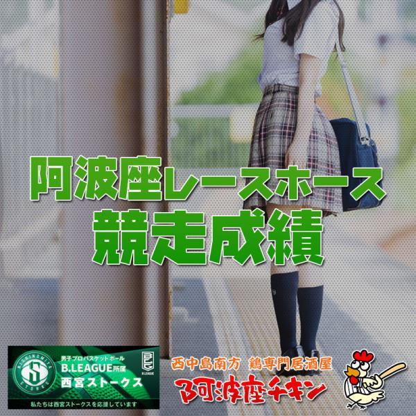 2020/06/14 JRA(日本中央競馬会) 競走成績(フォークテイル)(シンハリング)(アイワナトラスト)