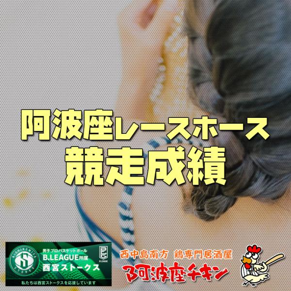 2020/06/20 JRA(日本中央競馬会) 競走成績(ヴィンクーロ)(ローヌグレイシア)