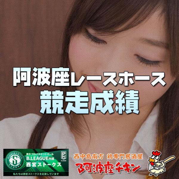 2020/06/28 JRA(日本中央競馬会) 競走成績(レッドヴァール)(ローヌグレイシア)