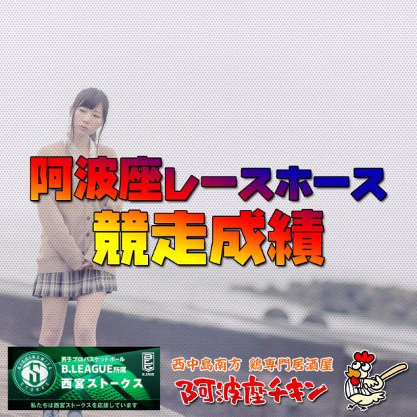 2020/09/19 JRA(日本中央競馬会) 競走成績(レッドパラス)(キャッツアイ)