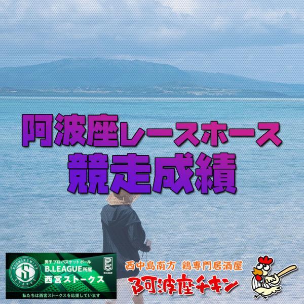 2020/10/04 JRA(日本中央競馬会) 競走成績(ノワールドゥジェ)