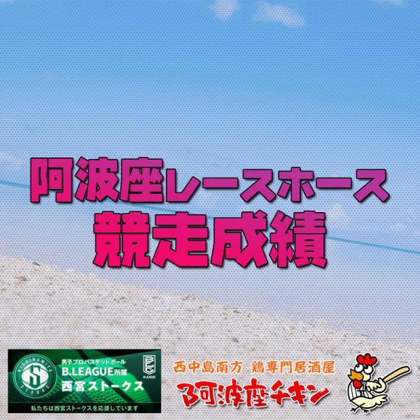 2020/10/17 JRA(日本中央競馬会) 競走成績(フォークテイル)(アメリカンウェイク)