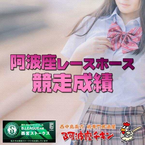 2020/11/07 JRA(日本中央競馬会) 競走成績(アメリカンウェイク)(レッドベルローズ)(アーデルワイゼ)(グリッサード)