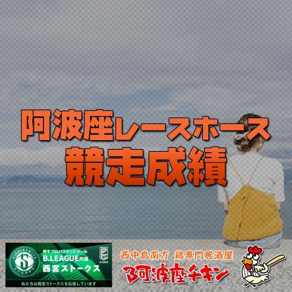 2021/05/08 JRA(日本中央競馬会) 競走成績(ユリシスブルー)