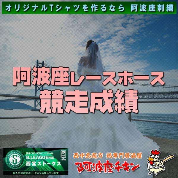 2021/06/26 JRA(日本中央競馬会) 競走成績(クロニクルノヴァ)(スターリーソング)(レッドソルダード)