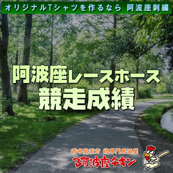 2021/07/25 JRA(日本中央競馬会) 競走成績(クエストフォーラヴ)