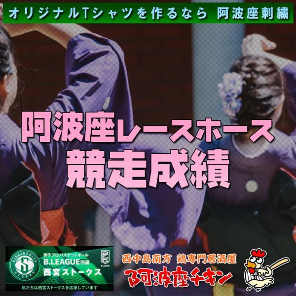 2021/09/05 JRA(日本中央競馬会) 競走成績(ベルンハルト)(クエストフォーラヴ)(アシュラム)(ミステリオーソ)