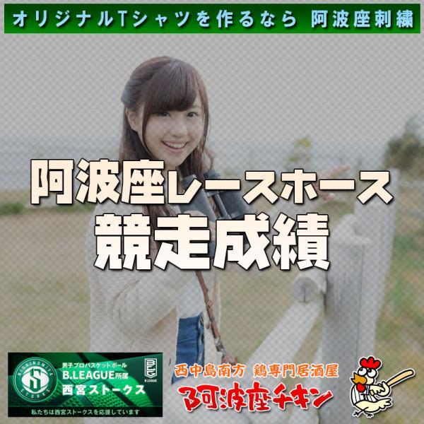 2021/09/20 JRA(日本中央競馬会) 競走成績(ボルダーズビーチ)